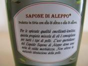 SAPONE LIQUIDO DI ALEPPO -400 ML
